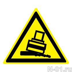 """Предупреждающий знак W24 """"Осторожно. Возможно опрокидывание"""" - фото 3757"""