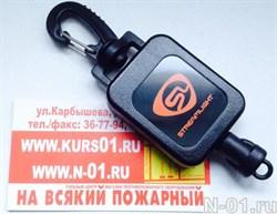 Ретрактор Gear Keeper для легкого пожарного фонаря или для выносной тангеты р/с - фото 7375