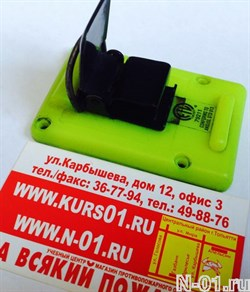 Задняя крышка для сигнализатора неподвижного состояния Super PASS II - фото 7446
