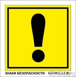 """Знак """"Начинающий водитель"""" (клеится изнутри салона) - фото 8187"""