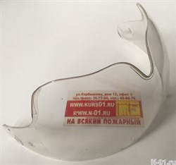 Защитные очки на шлем Gallet F1S  (б/у)