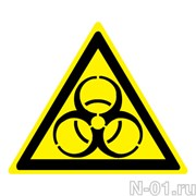 """Предупреждающий знак W16 """"Осторожно. Биологическая опасность (Инфекционные вещества)"""""""