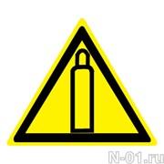 """Предупреждающий знак W19 """"Газовый баллон"""""""