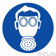 """Предписывающий знак М04 """"Работать в средствах индивидуальной защиты органов дыхания"""""""