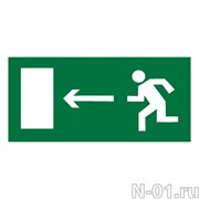 """Эвакуационный знак Е04 """"Направление к эвакуационному выходу налево"""""""