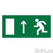 """Эвакуационный знак E12 """"Направление к эвакуационному выходу прямо (левосторонний)"""""""