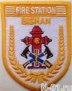 "Нашивка пожарная ""Fire station BISHAN"" (Сингапур)"
