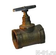 Клапан ДУ-50 латунь прямой 15БЗР (муфта-муфта)