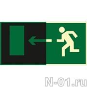 """Эвакуационный знак Е04 """"Направление к эвакуационному выходу налево"""" (фотолюминесцентный)"""