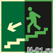 """Эвакуационный знак Е14 """"Направление к эвакуационному выходу по лестнице вниз"""" (фотолюминесцентный)"""