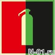 """Знак пожарной безопасности F04 """"Огнетушитель"""" (фотолюминесцентный)"""