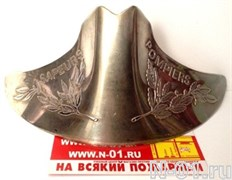 Накладка (плашка) SAPEURS POMPIERS на пожарный шлем GALLET