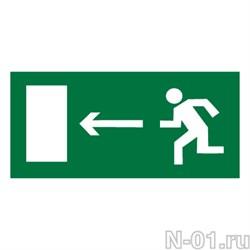 """Эвакуационный знак Е04 """"Направление к эвакуационному выходу налево"""" - фото 3837"""