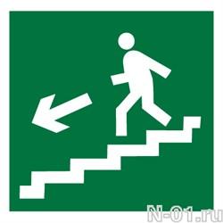 """Эвакуационный знак E14 """"Направление к эвакуационному выходу по лестнице вниз"""" - фото 3847"""