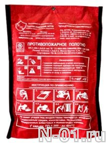 Противопожарное полотно ПП-300 (1,5 х 2,0 м) (кошма) - фото 4303