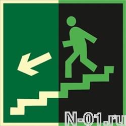 """Эвакуационный знак Е14 """"Направление к эвакуационному выходу по лестнице вниз"""" (фотолюминесцентный) - фото 6181"""