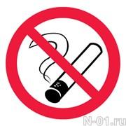 """Запрещающий знак P01 """"Запрещается курить"""""""