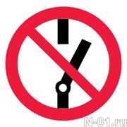 """Запрещающий знак P10 """"Не включать!"""""""