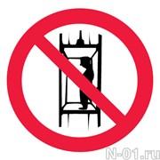 """Запрещающий знак P13 """"Запрещается подъем (спуск) людей по шахтному стволу (запрещается транспортировка пассажиров)"""""""