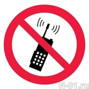 """Запрещающий знак P18 """"Запрещается пользоваться мобильным (сотовым) телефоном или переносной рацией"""""""