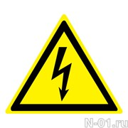 """Предупреждающий знак W08 """"Опасность поражения электрическим током"""""""