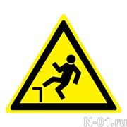"""Предупреждающий знак W15 """"Осторожно. Возможность падения с высоты"""""""