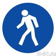 """Предписывающий знак М10 """"Проход здесь"""""""