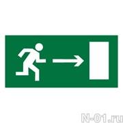 Направление к эвакуационному выходу направо (пленка)