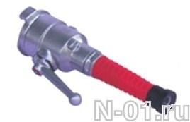 Ручной ствол РСП-70 А