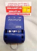 Сигнализатор неподвижного состояния пожарного FIRE FLY II (MSA)