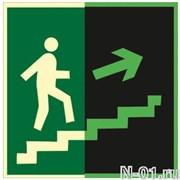"""Эвакуационный знак Е15 """"Направление к эвакуационному выходу по лестнице вверх"""" (фотолюминесцентный)"""