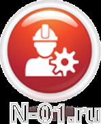 """Курс обучения """"Обучение безопасным методам и приемам выполнения работ работников организаций"""" Тольятти"""